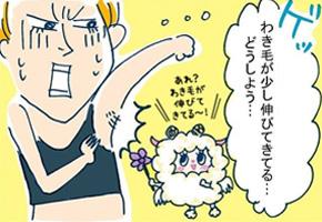 【Vol.1】アフター7はホットヨガ♪ 『ワキ毛のポーズ』!?