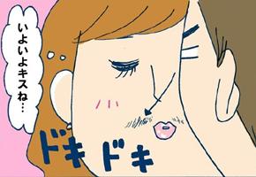 【Vol.3】ヒゲジョの悲劇!彼が見つめるその先に。。